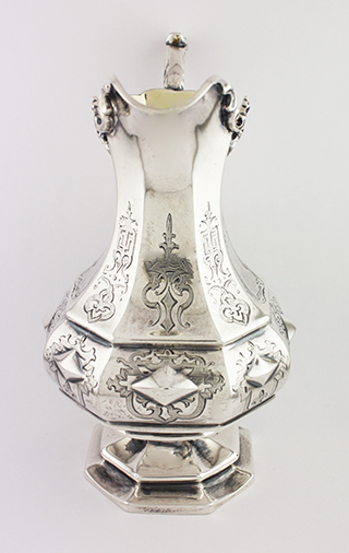 #90383 - English Silver by All Makers CREAM PITCHER LONDON C1848
